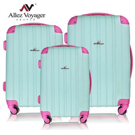 【法國 奧莉薇閣】繽紛系列-彩妝玩色風三件組輕量超值行李箱/旅行箱/登機箱(四色任選)薄荷綠