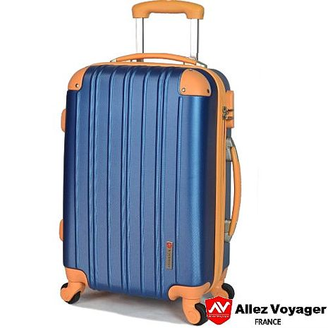 【法國 奧莉薇閣】繽紛系列-彩妝玩色風輕量24吋ABS行李箱旅行箱(多色任選)