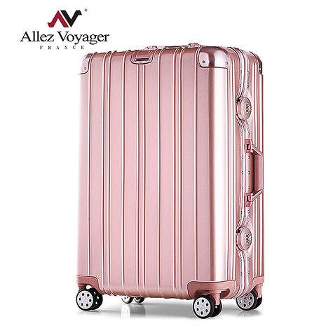 【法國 奧莉薇閣】無與倫比的美麗PC29吋防撞金屬鋁框耐撞擊行李箱浩克綠