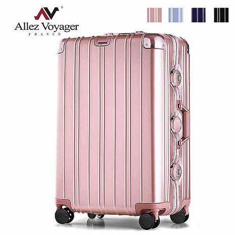 法國奧莉薇閣 29吋行李箱 PC金屬鋁框旅行箱 無與倫比的美麗