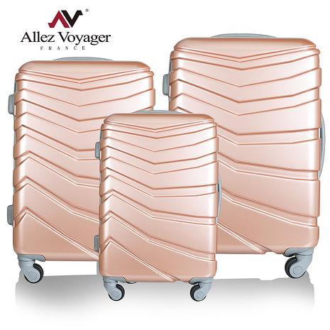 【法國 奧莉薇閣】旅空行者PC三件套組硬殼輕量行李箱/登機箱鈦極灰