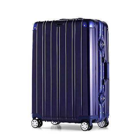 法國奧莉薇閣 26吋行李箱 PC金屬鋁框旅行箱 無與倫比的美麗