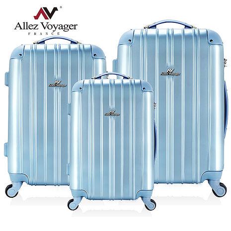 【法國 奧莉薇閣】國色天箱PC20+24+28吋三件組 輕量耐壓硬殼行李箱/登機箱/旅行箱水晶藍