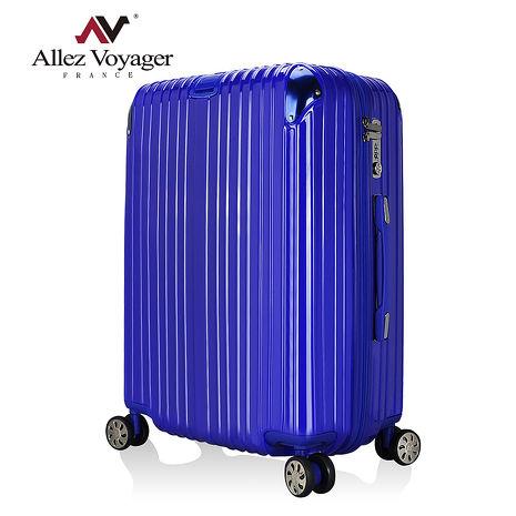 法國奧莉薇閣 28吋行李箱 PC金屬護角旅行箱 箱見恨晚玫瑰金