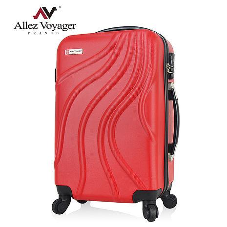 【法國 奧莉薇閣】行雲流水輕量ABS超值24吋行李箱旅行箱 (經典款五折起)聖誕紅
