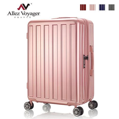 法國奧莉薇閣 28吋行李箱 PC大容量硬殼旅行箱 貨櫃競技場