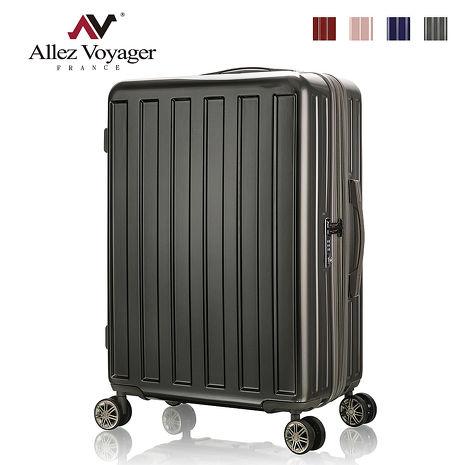 法國奧莉薇閣 24吋行李箱 PC大容量硬殼旅行箱 貨櫃競技場 APP