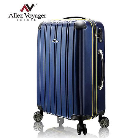 法國奧莉薇閣 24吋行李箱 PC硬殼旅行箱 尊藏典爵系列