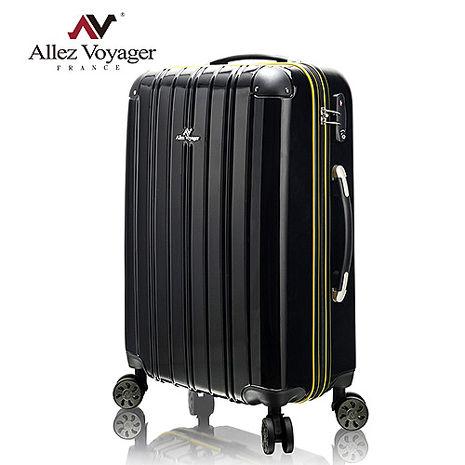法國奧莉薇閣28吋行李箱 PC硬殼旅行箱 尊藏典爵系列