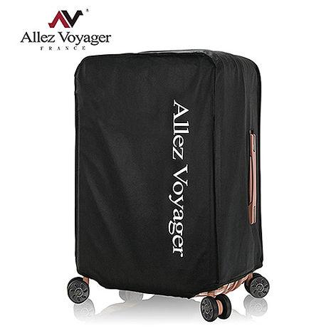 法國奧莉薇閣 20吋防塵套 精美加厚不織布保護套 拖運套(黑色)