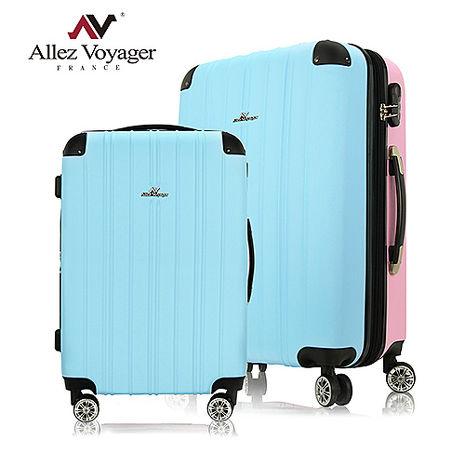 【法國 奧莉薇閣】箱見歡-漾彩系列 20+24吋撞色兩件組旅行箱/行李箱/登機箱金黑色
