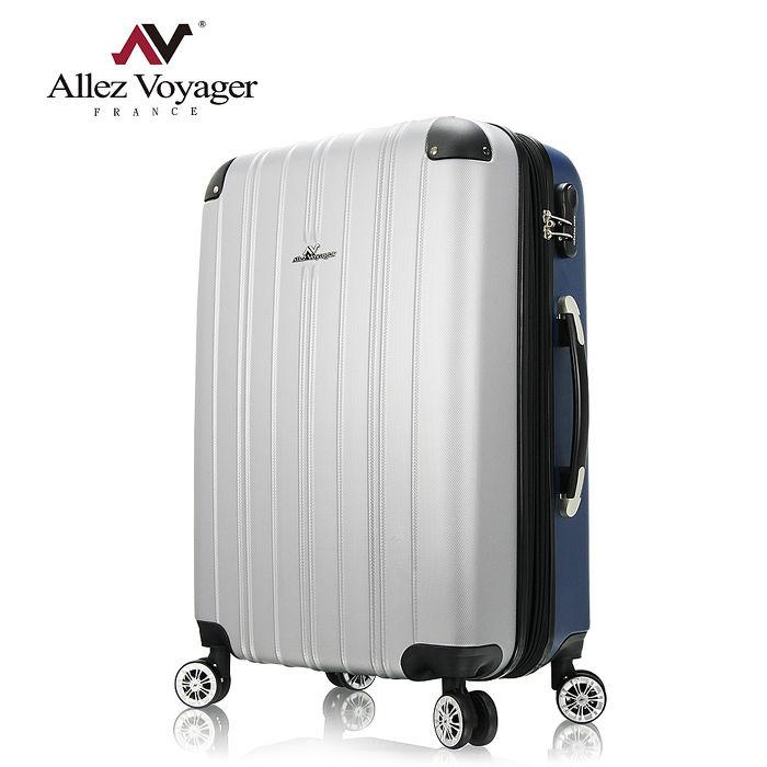法國奧莉薇閣 28吋行李箱 ABS霧面加大旅行箱 箱見歡-漾彩系列 APP