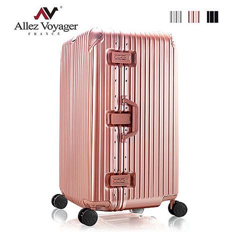 法國奧莉薇閣 29吋行李箱PC鋁框旅行箱 Sport運動版 APP