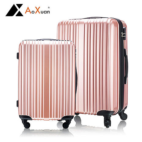AoXuan 20+24吋兩件組行李箱 PC硬殼旅行箱 瘋狂旅行