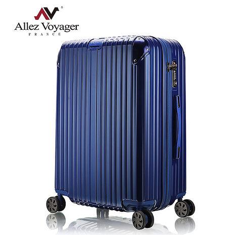 法國奧莉薇閣 24吋行李箱 PC金屬護角旅行箱 箱見恨晚(深藍)