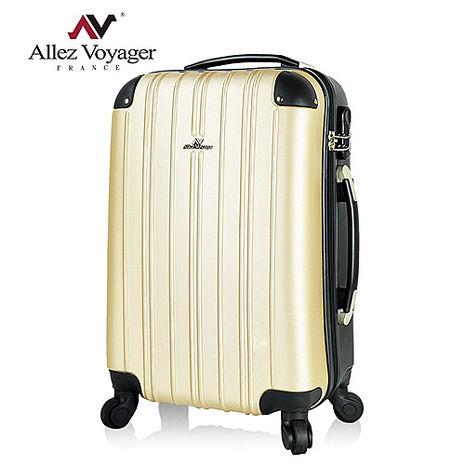 法國奧莉薇閣 24吋行李箱 ABS霧面防刮旅行箱 箱見歡-絢彩系列