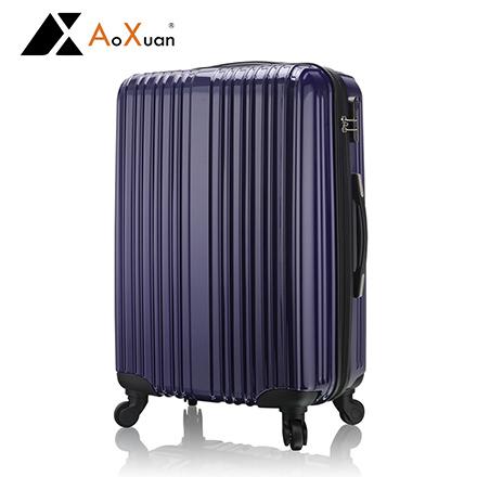 AoXuan 28吋行李箱 硬殼旅行箱 瘋狂旅行 APP