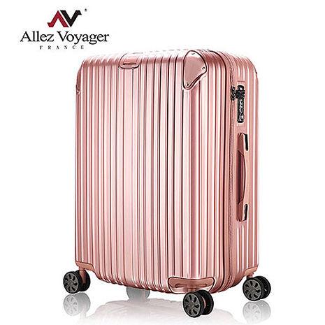 法國奧莉薇閣 24吋行李箱 PC金屬護角旅行箱 箱見恨晚(玫瑰金)