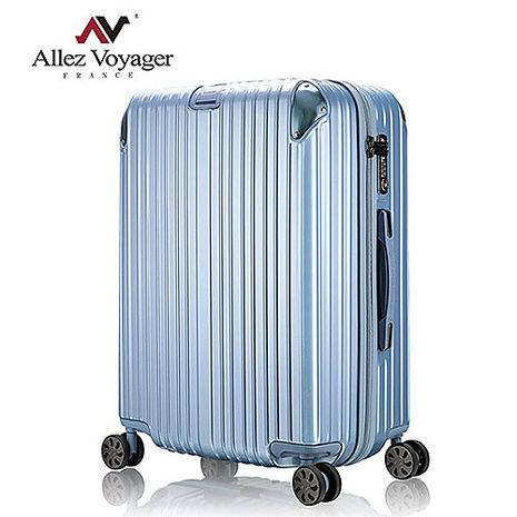 法國奧莉薇閣 28吋行李箱 PC金屬護角旅行箱 箱見恨晚(寧靜藍)