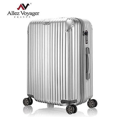 法國奧莉薇閣 28吋行李箱 PC金屬護角旅行箱 箱見恨晚(銀色)