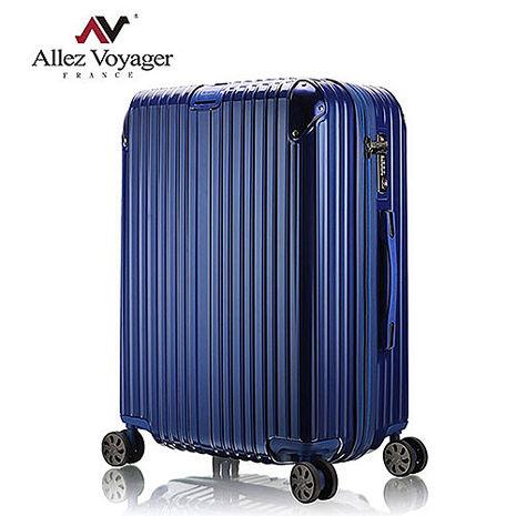 法國奧莉薇閣 28吋行李箱 PC金屬護角旅行箱 箱見恨晚(深藍)