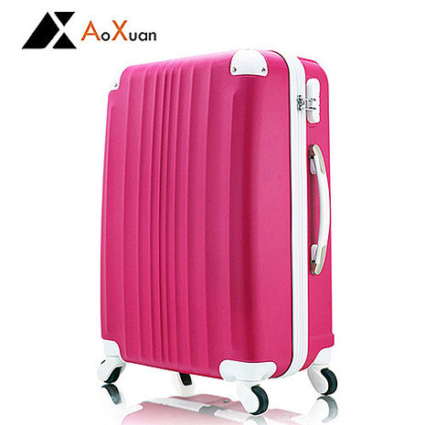 AoXuan 20吋行李箱 ABS防刮耐磨旅行箱 登機箱 果汁Bar系列(桃紅色)