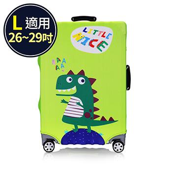 旅遊首選 旅行用品 行李箱套 旅行箱 防塵套 保護套 加厚高彈性 箱套(L號)