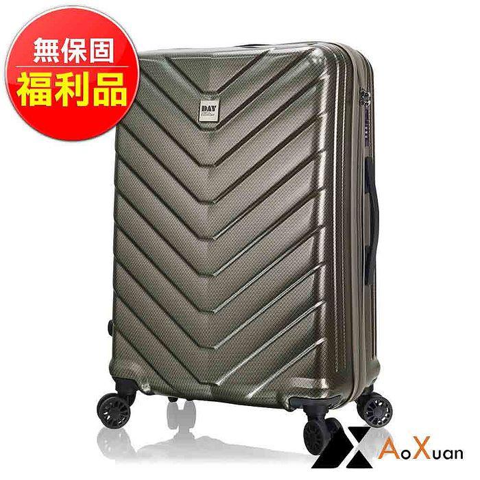 福利品 AoXuan 20吋行李箱 PC登機箱 Day系列(金灰色)