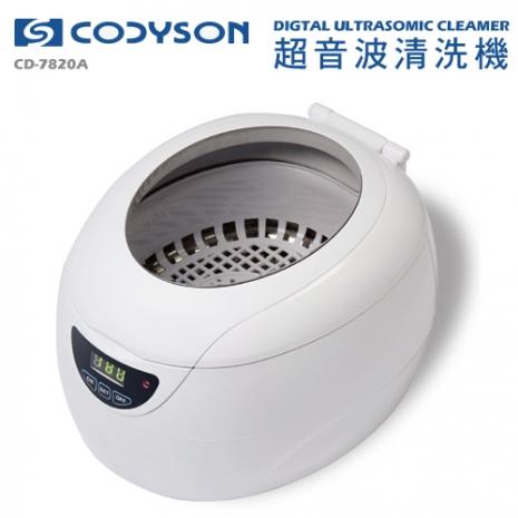 CODYSON 超音波清洗機  CD-7820A