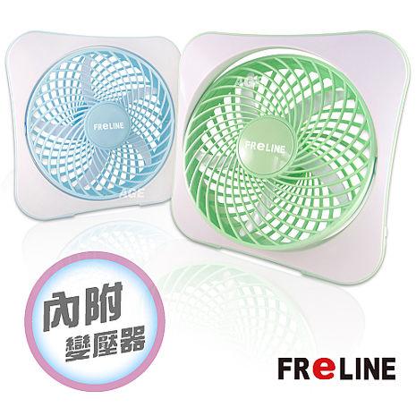 FReLINE 兩段式8吋DC節能電風扇 / USB / 辦公室 / 閱讀 FF-1003綠色