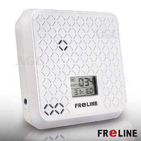 FReLINE PM2.5空氣品質監測計 FA-D251