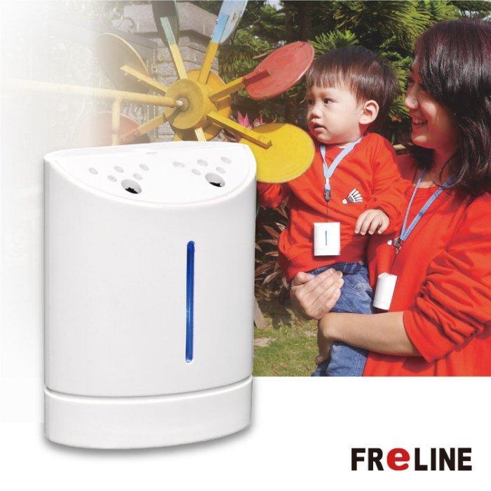 FReLINE 隨身負離子空氣清淨機 FA-P201
