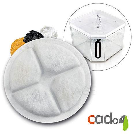 Cadog卡多樂靜音寵物自動活水機 CP-W802/片濾心賣場