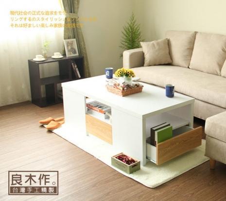 【良木作】北歐捷克抽屜茶几桌(四色可選)(wd037)白+木紋色