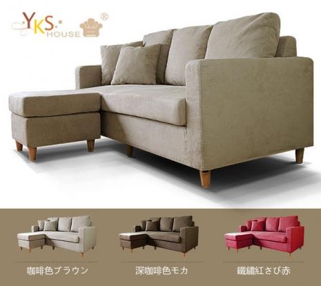 【YKS】幸福良品獨立筒L型布沙發組(三色可選)-居家日用.傢俱寢具-myfone購物