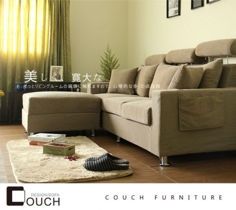 【COUCH】弗格斯L型獨立筒布沙發
