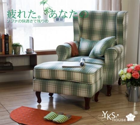 【YKS】夏綠蒂單人獨立筒老虎椅