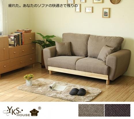 【YKS】拓也雙人座獨立筒布沙發(2色)