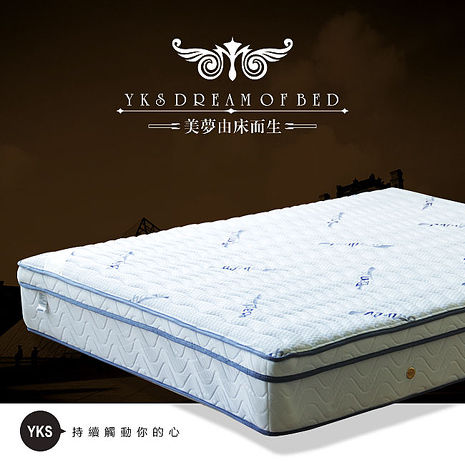 【YKSBED】夢綺地獨立筒護背式健康床墊