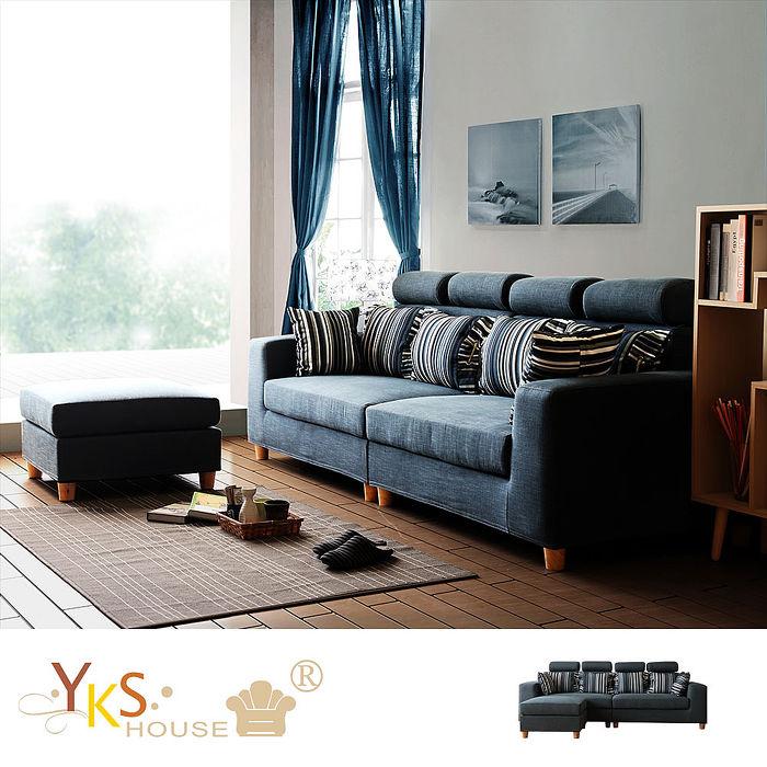 【YKS】尼泊爾L型布沙發-獨立筒版