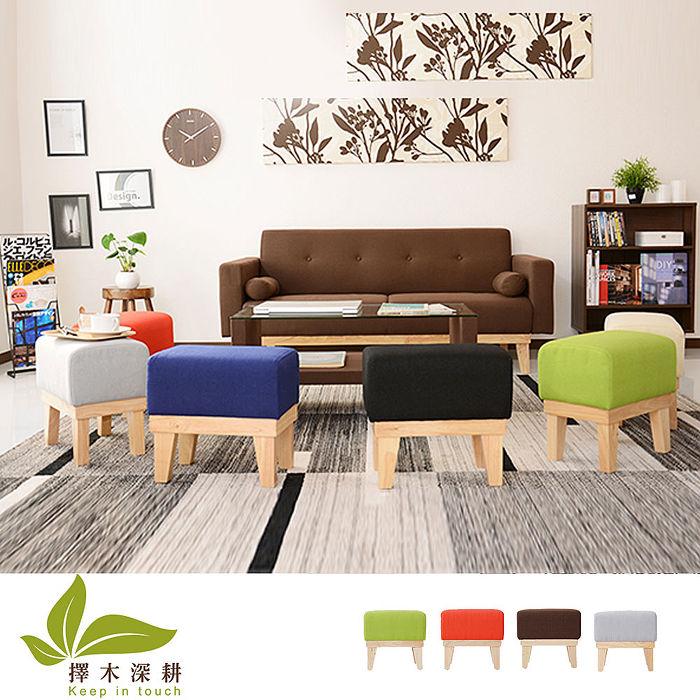 【擇木深耕】棉花糖造型長方小椅(4色)橘色