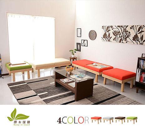 【擇木深耕】卡滋單人造型小椅(4色)綠色
