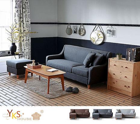 【YKS】小資芙樂L型布沙發-獨立筒版(三色可選)-居家日用.傢俱寢具-myfone購物