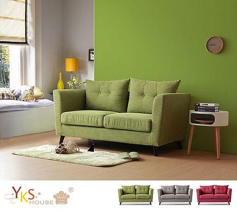 【YKS】米蘭三人座布沙發-獨立筒版(三色可選)綠色