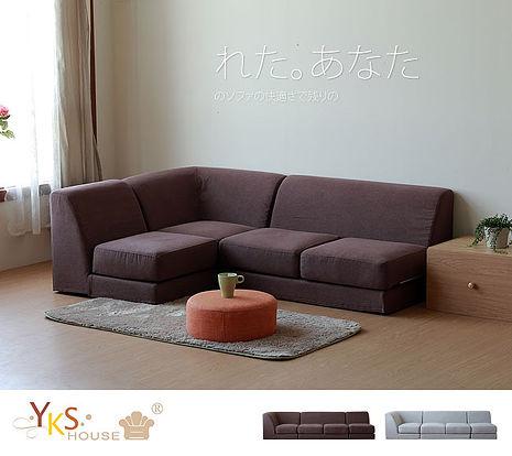 【YKS】卡洛L型布沙發-獨立筒版(兩色可選)深咖啡