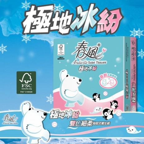 【春風】極地冰紛雙色細柔抽取式衛生紙100抽*12包/6串