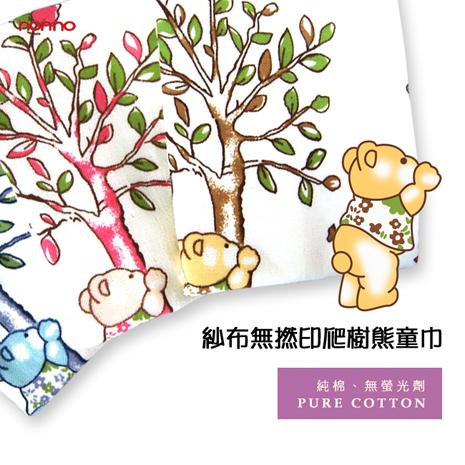 【台灣儂儂】紗布無撚印爬樹熊童巾-9095-1【3條/入】隨機出貨
