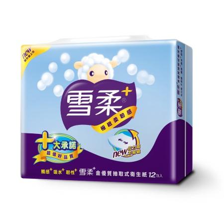 【雪柔】抽取式衛生紙100抽x12包x6串x2箱再贈 淨 洗髮精兩罐