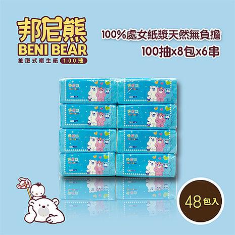 【邦尼熊】抽取式衛生紙100抽X8包X6串/箱
