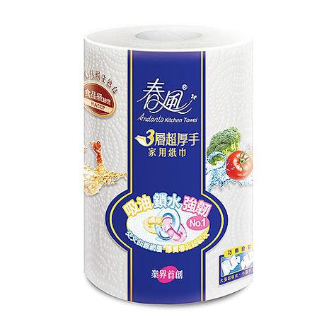 【春風】三層超厚手家用紙巾24粒